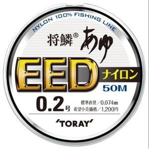 東レモノフィラメント(TORAY) 将鱗あゆ EEDナイロン 0.4号 鮎用水中糸50m