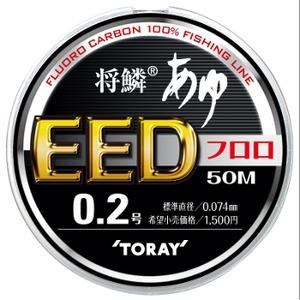 東レモノフィラメント(TORAY) 将鱗あゆ EEDフロロ 0.5号 鮎用水中糸50m