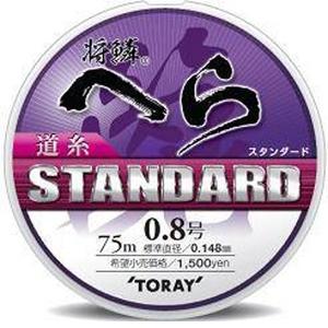 東レモノフィラメント(TORAY) 将鱗へら スタンダード道糸 0.8号
