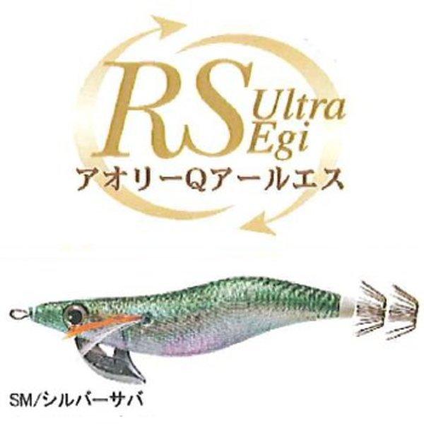ヨーヅリ(YO-ZURI) アオリーQ RS A1585-SM エギ3.5号
