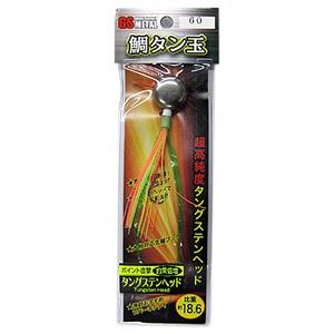 UOYA(ウオヤ)GS METAL 鯛タン玉