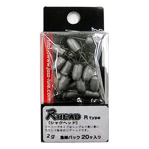 Jazz(ジャズ) 尺HEAD(シャクヘッド) R type 20ヶ入り 漁師パック 2.0g