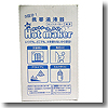 ノーブランド Hot maker (ホットメーカー)