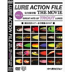 LURE ACTION FILE・THE MOVIE VOL.3〜GREAT HITS OF TRO DVD:93分