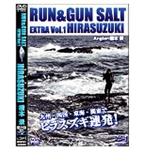 釣りビジョン Run&Gun SALT EXTRA Vol.1 HIRASUZUKI