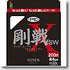 ゴーセン(GOSEN) 剛戦X SW 200m