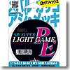 ヤマトヨテグス(YAMATOYO) ソルトウォーター スーパーPE ライトゲーム