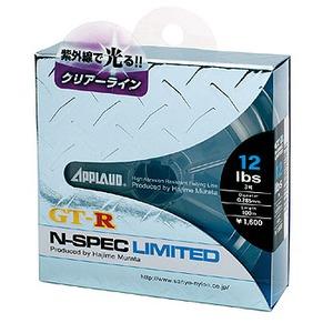 サンヨーナイロン GT-R N-Spec リミテッド 100m