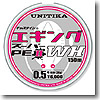【在庫限り特別価格】 ユニチカ(UNITIKA) キャスライン エギングスーパーPEII WH (フロートタイプ) 0.6号 ホワイト