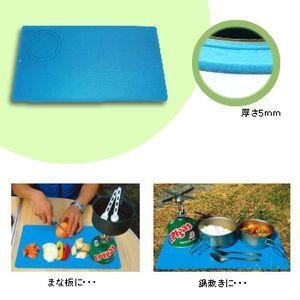 EPI(イーピーアイ) カートリッジボード 240×420mm ブルー