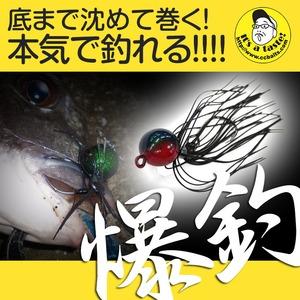 C.C.Baits(シーシーベイツ) 根魚ボンボン チヌスペシャル
