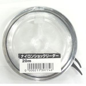 ヤマトヨテグス(YAMATOYO) オリジナル ナイロンショックリーダー 20mX2 20lb クリア