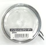ヤマトヨテグス(YAMATOYO) オリジナル ナイロンショックリーダー 20mX2 オールラウンドショックリーダー