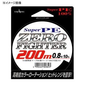 ヤマトヨテグス(YAMATOYO) SUPER PE ZERO FIGHTER 200m 0.6号 青xオレンジx緑x赤x紫