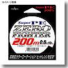 SUPER PE ZERO FIGHTER 2 200m 青×オレンジ×緑×赤×紫