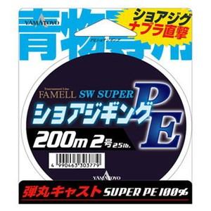 ヤマトヨテグス(YAMATOYO) ショアジギングPE 200m