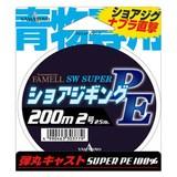 ヤマトヨテグス(YAMATOYO) ショアジギングPE 200m ジギング用PEライン