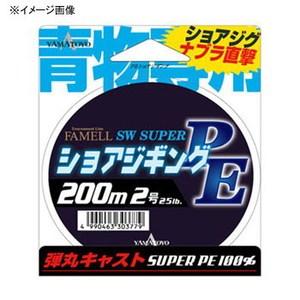 ヤマトヨテグス(YAMATOYO)ショアジギングPE 200m