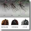 RYUGI(リューギ) ラバーショットオフセッター 4/0 焦げメロン(KM)