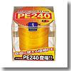 ゴーセン(GOSEN) PE 240