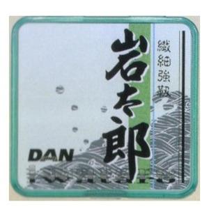 ダン 岩太郎 1.2号 ブルー
