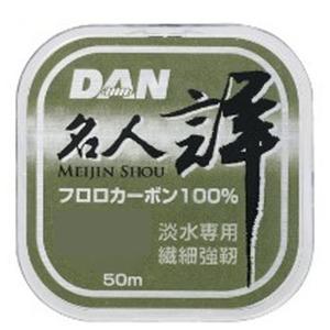 ダン 名人 詳 渓流用50m