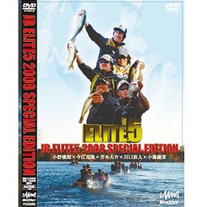 釣りビジョン JB ELITE5 2008 SPECIAL EDITION フレッシュウォーターDVD(ビデオ)