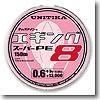 【在庫限り特別価格】 ユニチカ(UNITIKA) キャスライン エギングスーパーPE8 150m(フロートタイプ) 0.8号 (10m×3色)
