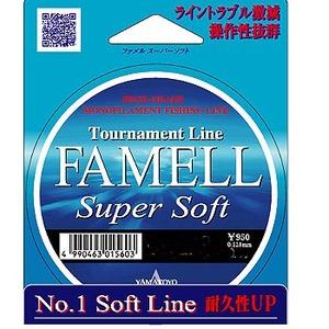 ヤマトヨテグス(YAMATOYO) ファメル スーパーソフト 150m