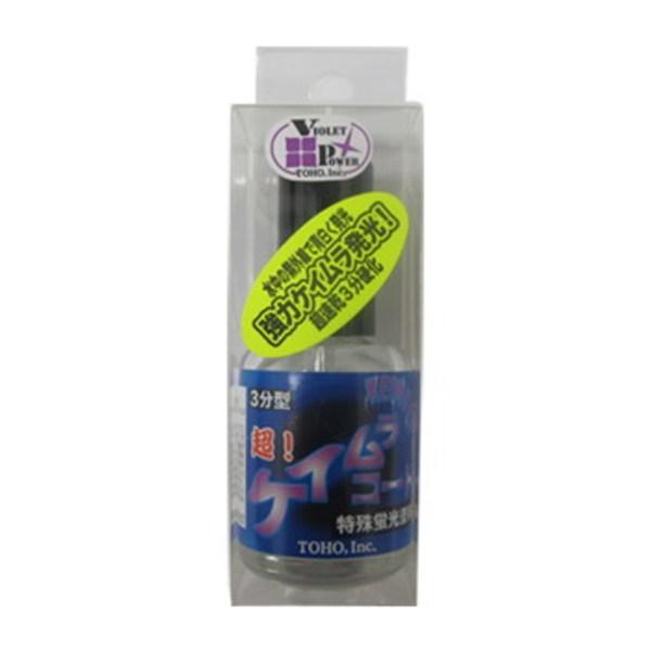 東邦産業 ケイムラコート 塗料(ビン・缶)