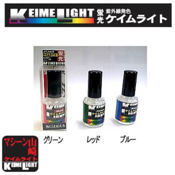 ヤリエ ケイムライト・マニキュアタイプ NO.963 塗料(ビン・缶)