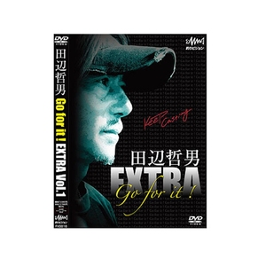 釣りビジョン 田辺哲男 GOFORIT EXTRA vol.1 95分+特典映像 FV0022