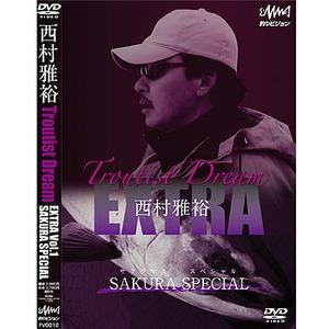 釣りビジョン 西村雅裕 TROUIST DREAM EXTRA VOl1 FV0012