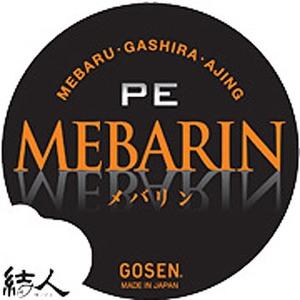 ゴーセン(GOSEN)MEBARIN(メバリン) 80m