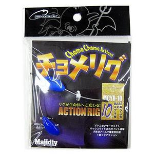 One Knack(ワンナック) Majidiy チョメリグ MCYR-10