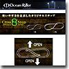 Ocean Ruler(オーシャンルーラー) OR クロス8スナップ
