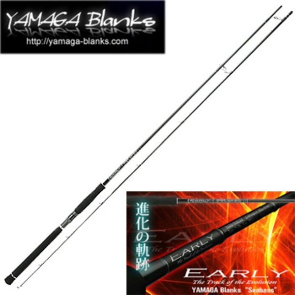 YAMAGA Blanks(ヤマガブランクス) EARLY(アーリー)92XMLRF 8フィート以上