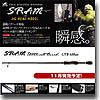 TICT(ティクト) SRAM UTR-60lux