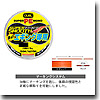 SUPER SMOOTH エギング 150m 0.6号 オレンジ