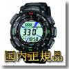 PROTREK(プロトレック) 【国内正規品】PRG−240−1JF 10気圧防水