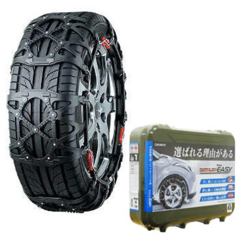 カーメイト(CAR MATE) 簡単取付 非金属 タイヤチェーン バイアスロン クイックイージー (QUICK EASY) QE1 ブラック
