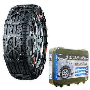 【送料無料】カーメイト(CAR MATE) 非金属タイヤチェーン バイアスロン・クイックイージー 簡単取り付け QE4 ブラック