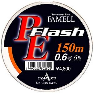 ヤマトヨテグス(YAMATOYO) フラッシュPE 150m
