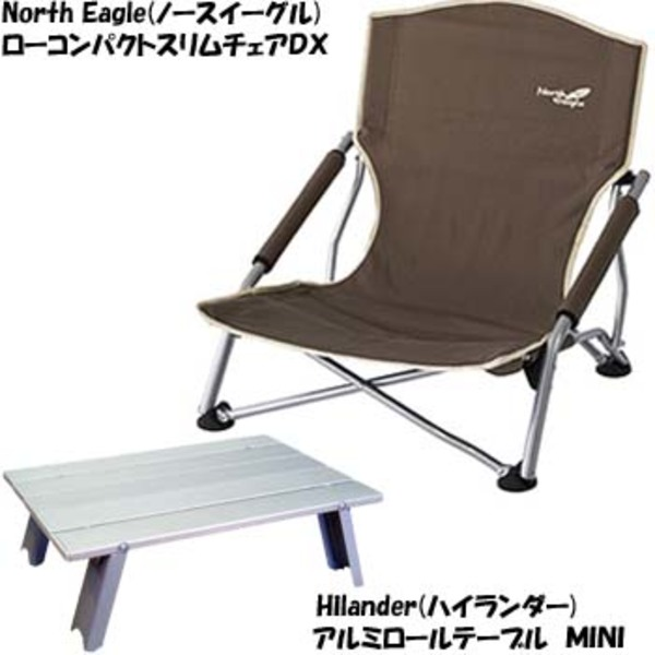 North Eagle(ノースイーグル) ローコンパクトスリムチェアDX+アルミロールテーブル MINI 座椅子&コンパクトチェア