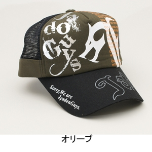 邪道 DRAGON JA-DO CAP