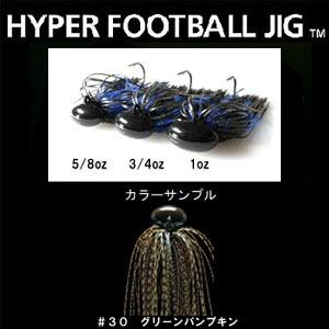 デプス(Deps) HYPER FOOTBALL JIG(ハイパーフットボールジグ) ラバージグ