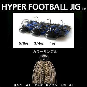 デプス(Deps)HYPER FOOTBALL JIG(ハイパーフットボールジグ)