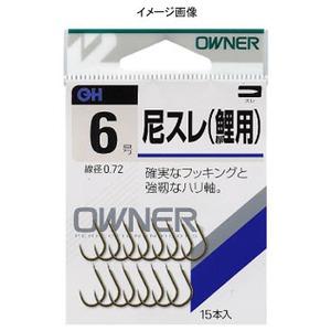 オーナー針 OH 尼スレ (鯉用) 8号 金 10008