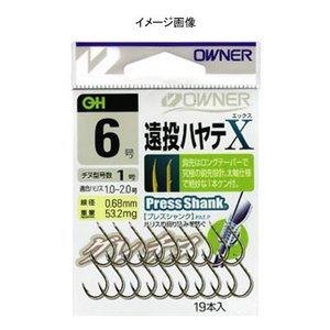 オーナー針 OH遠投ハヤテX(1本ケン付) 8号 13159