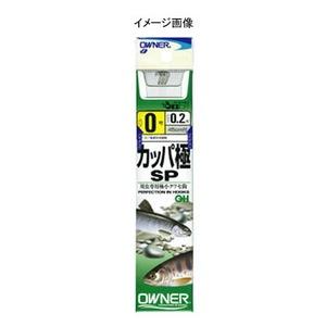 オーナー針 OHカッパ極Special 鈎2/ハリス0.2 23138